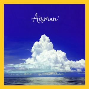 Airman Morning Diaries dari 공기남