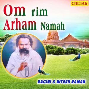 Album Om Rim Arham Namah from Ragini