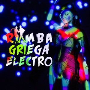 Album Rumba Griega Electro from Thanos Kalentinis