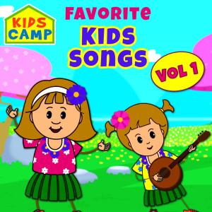 Favorite Kids Song Vol. 1 dari Kids Camp