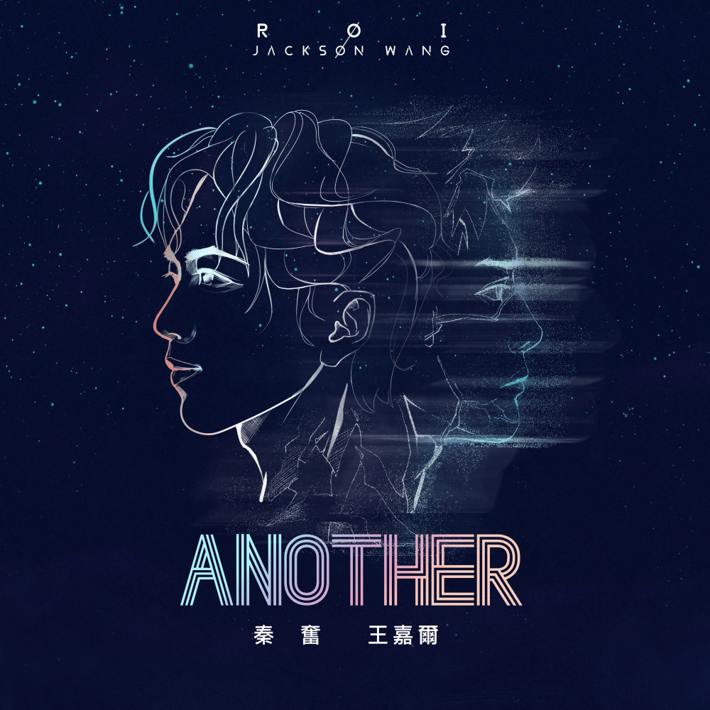 Another (feat. Jackson Wang)