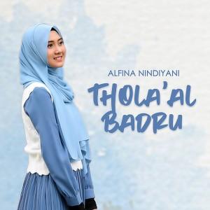 Thola'al Badru dari Alfina Nindiyani