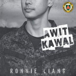 Album Awit Kawal from Ronnie Liang