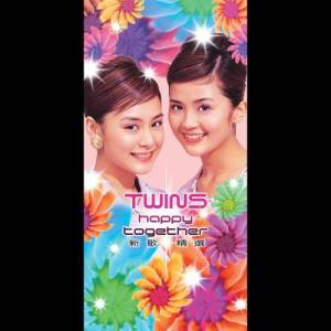 Twins的專輯Happy Together 新曲 + 精選