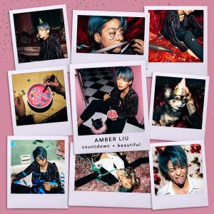 อัลบั้ม Countdown + Beautiful