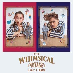 王菀之的專輯The Whimsical Voyage
