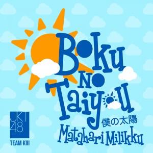 Boku No Taiyou