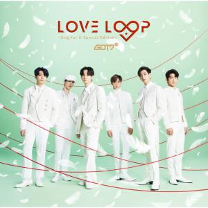 GOT7的專輯Sing For U