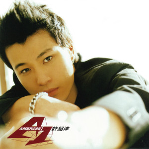 Album A1 from 许韶洋