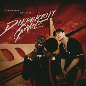 อัลบั้ม Different Game (feat. Gucci Mane)