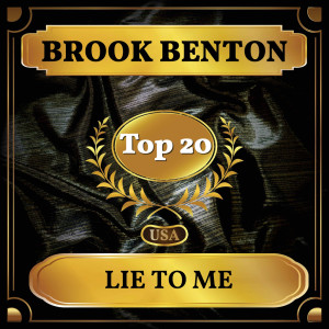 Album Lie to Me from Brook Benton