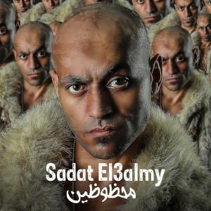 Album Ma7Zozen from Sadat El 3almy
