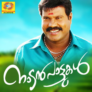 Album Naadan Pattukal from Kalabhavan Mani