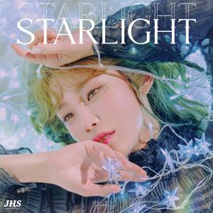 全孝盛的專輯STARLIGHT