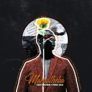 Album Mamatheka from Zakes Bantwini