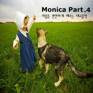 Listen to 가을이야기 song with lyrics from Monica