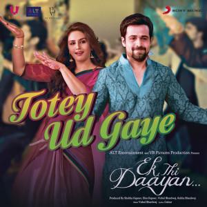 Album Totey Ud Gaye from Vishal Bhardwaj