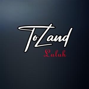 Dengarkan Luluh lagu dari Toland dengan lirik