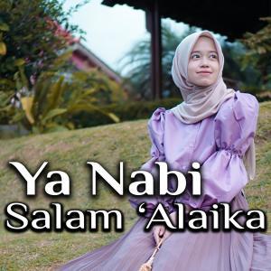 Ya Nabi Salam 'Alaika dari Alma