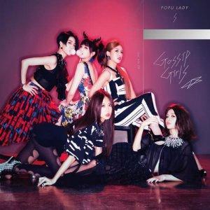 Popu Lady的專輯Gossip Girls