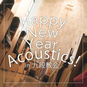 moumoon的專輯Happy New Year Acoustics! IN 九段教會 2018.01.27