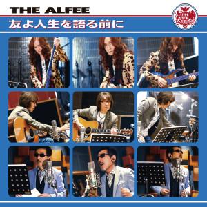 Album Tomoyo Jinseiwo Katarumaeni from THE ALFEE
