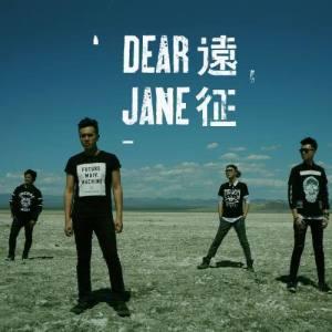 Dear Jane的專輯遠徵