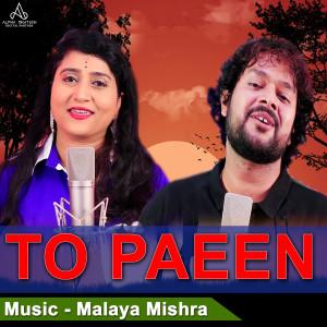 Album To Paeen from Ira Mohanty
