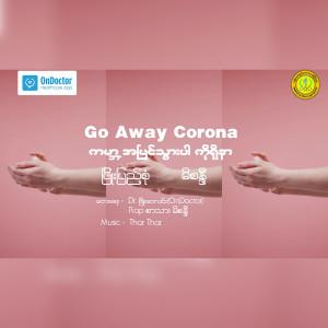 Listen to Go Away Corona song with lyrics from Phyoe Pyae Sone
