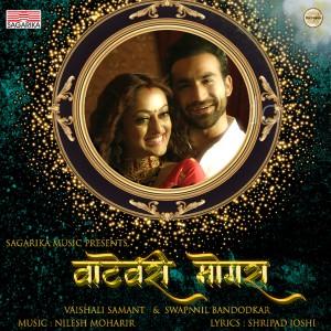 Album Vatevari Mogara from Swapnil Bandodkar