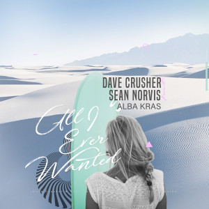 Album All I Ever Wanted from Sean Norvis
