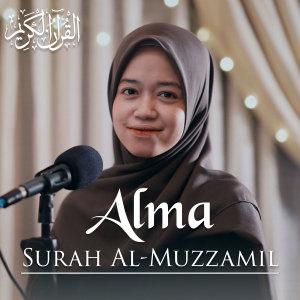 ALMA的專輯Surah Almuzzamil