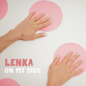 Lenka的專輯On My Side