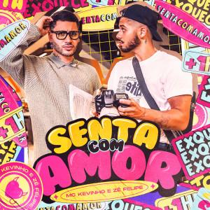 Album Senta com Amor from Mc Kevinho