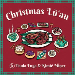 Christmas Lu'au dari Paula Fuga