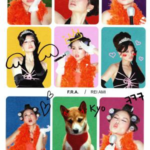 REI AMI的專輯F.R.A. (Explicit)