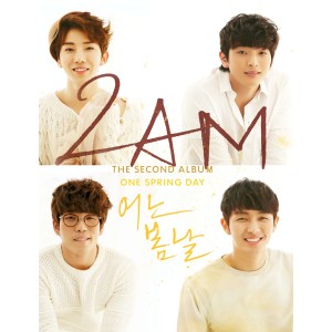 2AM的專輯One Spring Day