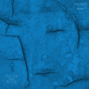 Album Color Me Blue from AKANE