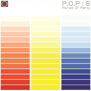 ดาวน์โหลดและฟังเพลง ไม่มี พร้อมเนื้อเพลงจาก P.O.P