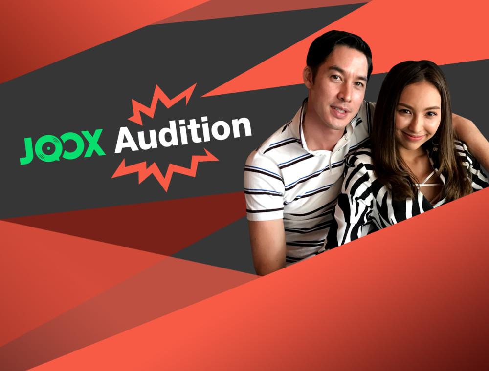 JOOX Audition Highlight  อั๊ต อัษฎา ควงคาริสา สวมบทบาทเมนเทอร์สุดเข้มเฟ้นหาพิธีกรหน้าใหม่ กับ JOOX Audition ครั้งที่ 1