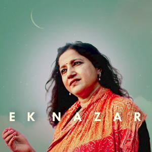 Album Ek Nazar from Kavita Seth