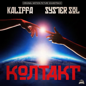 Album Kontakt from Syster Sol
