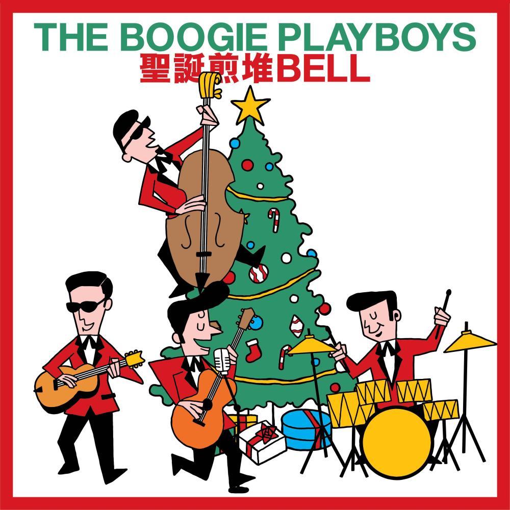 聖誕煎堆Bell