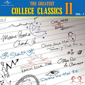 The Greatest College Classics : 2 - Vol.1 2012 Various Artists