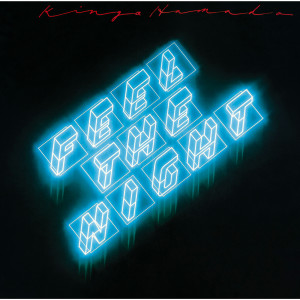 Album Feel the Night from Kingo Hamada