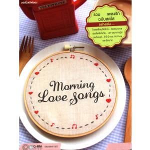 ดาวน์โหลดและฟังเพลง Tears and Travel feat. ออน - ละอองฟอง พร้อมเนื้อเพลงจาก The Mousses