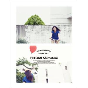 島谷瞳的專輯15th Anniversary SUPER BEST