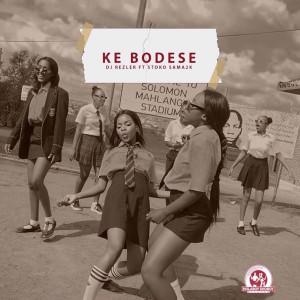 Album Ke Bodese from DJ Rezler