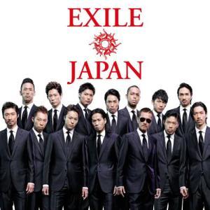 收聽EXILE的Rising Sun歌詞歌曲
