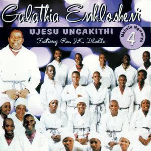 Album Ujesu Ungakithi from Galathia Emhlosheni Mkhulu Ngwenya 4